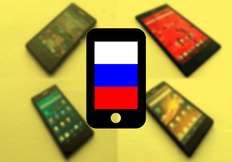mazar-bot-android-malware-can-erase-your-phone-s-data-except-if-you-re-russian-500349-2